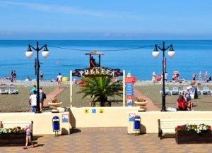 Веб-камера Сочи пляж Ривьера в реальном времени